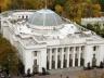 Проект Закону про приєднання України до Угоди про державні закупівлі